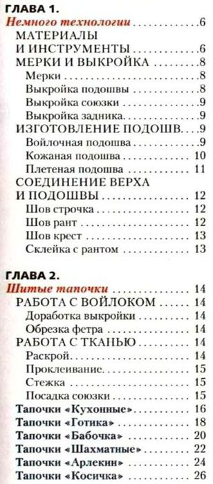 1-63 - копия (308x700, 54Kb)