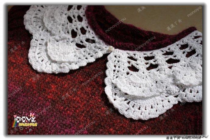 Вязанные воротнички для платья