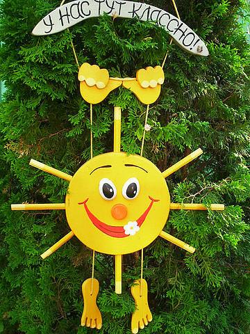 Как сделать солнце своими руками для сада
