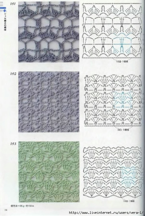 101617917_Crochet_Patterns_300_52 (469x700, 330Kb)