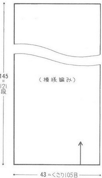 ssharf-k1 (399x700, 58Kb)