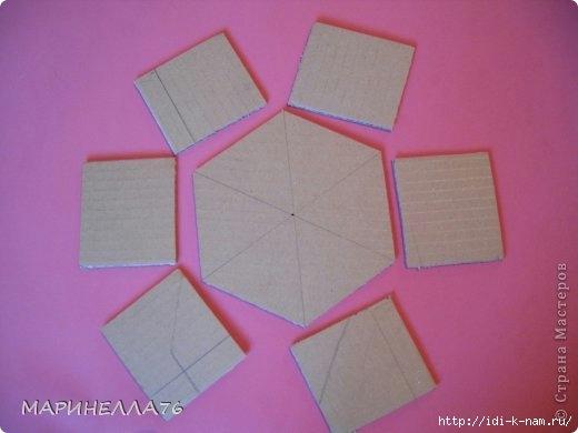 Как сделать шестигранник на картоне