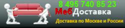 110092323_5 (250x56, 13Kb)