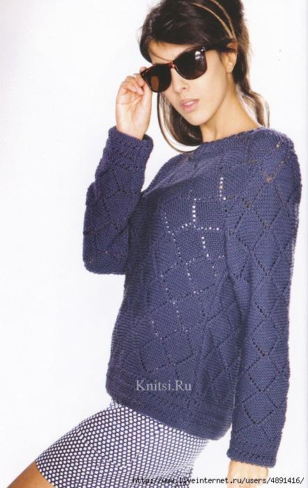 Пуловер С Ромбами