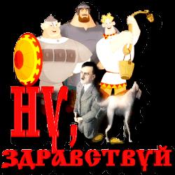 3996605_Ny_zdravstvyi_by_MerlinWrbDesigner (250x250, 20Kb)