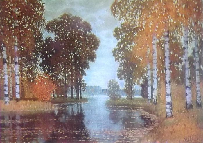 Осень, 1898 (699x494, 339Kb)