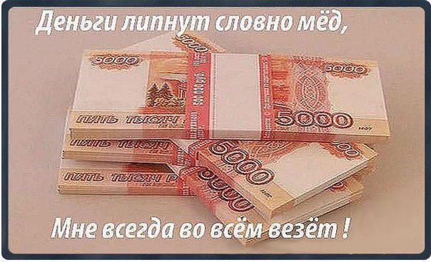 5449506_PaSfm7pDDI (604x367, 89Kb)