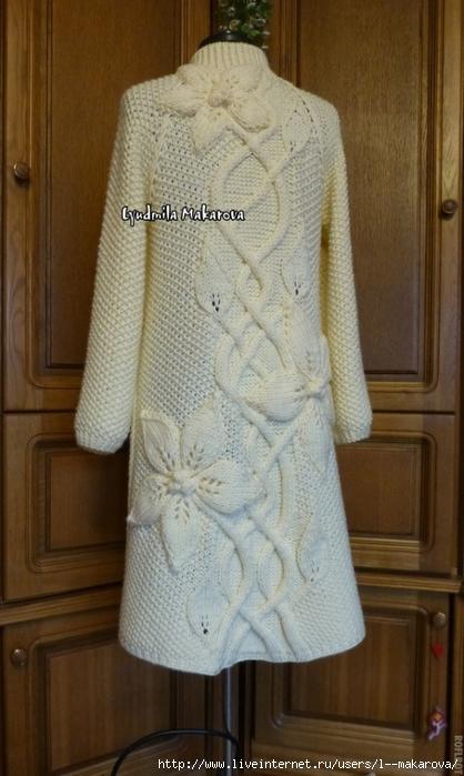 Пальто белые клематисы схема вязания