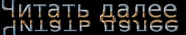 cooltext1476743974 (378x72, 25Kb)