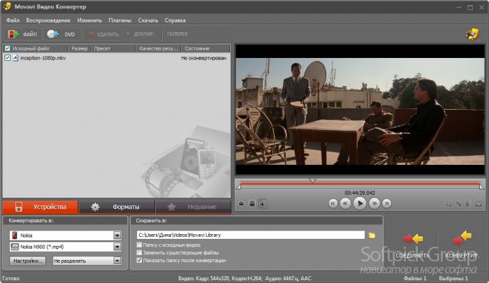 Xilisoft Video Converter - универсальный и одновременно мощный конвертер ви