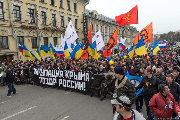 они несли лозунг про оккупацию Крыма (700x465, 181Kb)
