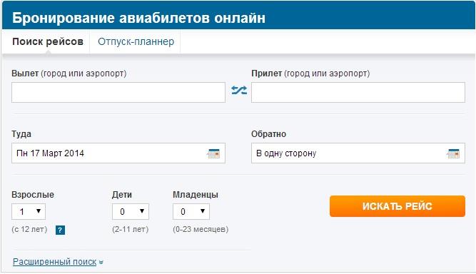 Bravoavia - онлайн бронирование авиабилетов (2) (667x384, 132Kb)