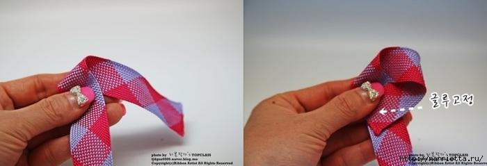Бантик с розочкой для украшения заколки. Мастер-класс (4) (700x239, 90Kb)