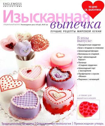 Ashampoo_Snap_2014.03.16_13h02m08s_010_ (350x418, 45Kb)