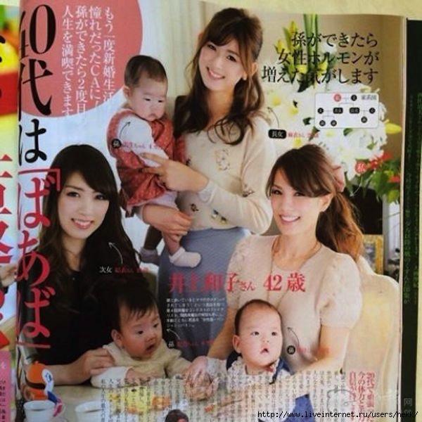 japanese_granny_01 (600x600, 179Kb)
