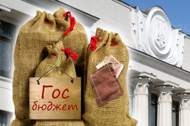 Сокращение расходов госбюджета. Что ждет украинцев.