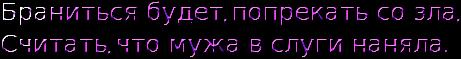 cooltext1473752053 (261x59, 16Kb)