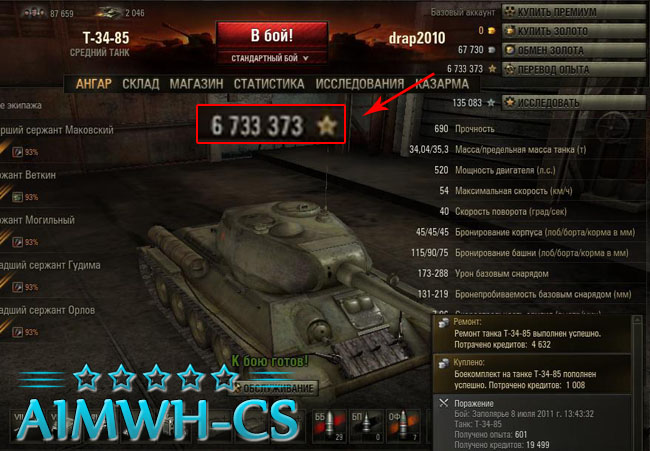 Играть в world of tanks blitz ios mod apk revdl