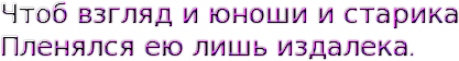 cooltext1473756026 (217x56, 14Kb)