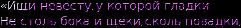 cooltext1473781494 (285x58, 14Kb)