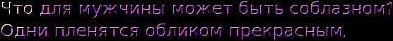 cooltext1473791091 (256x59, 17Kb)