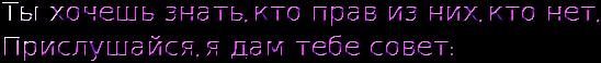 cooltext1473804622 (248x58, 15Kb)