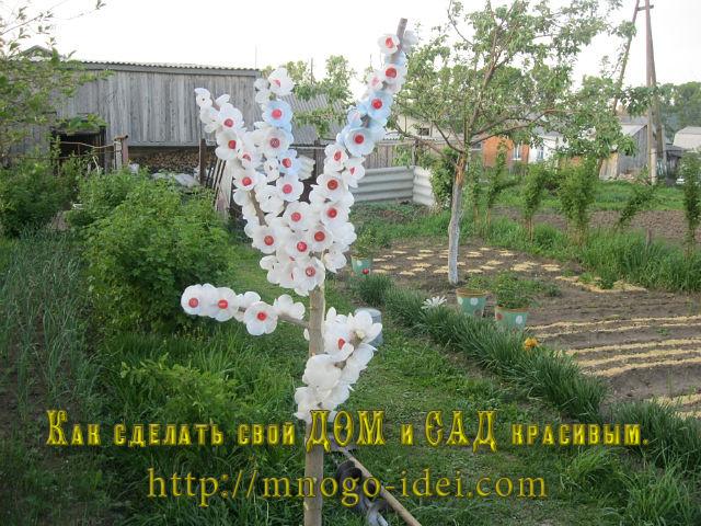 Украшаем сад своими руками из пластиковых бутылок
