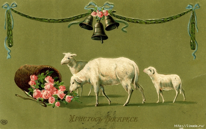 _Old_Russian_Easter_Postcard (700x438, 265Kb)