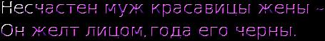 cooltext1473832703 (255x58, 15Kb)