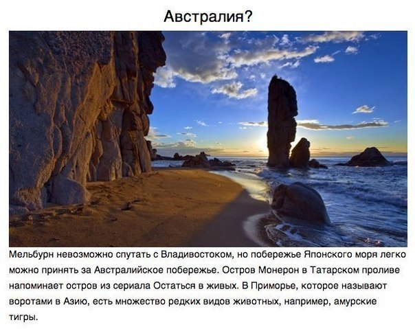 россия 3 (604x479, 241Kb)