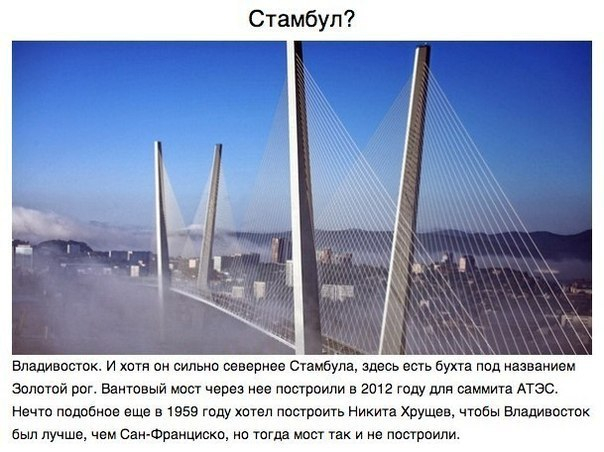 россия 8 (604x452, 204Kb)