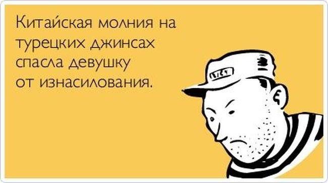 atkritka_1381391932_580 (650x362, 34Kb)