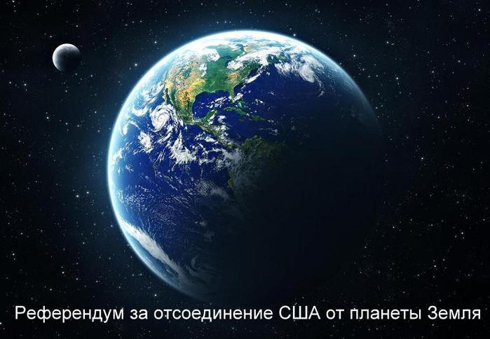 planeta_zemlya_golubaya_zhemchuzhina_vselennoj (700x484, 45Kb)