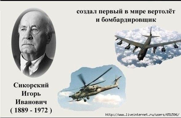 Александр Степанович Попов.