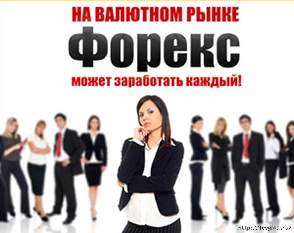 3925073_13792509998027 (600x476, 130Kb)