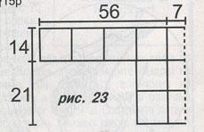 4535 (229x148, 8Kb)