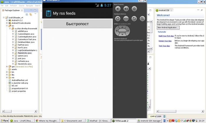 2014-03-18 20-29-21 Скриншот экрана (700x420, 175Kb)