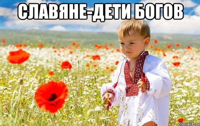 1395173188_slavyane_5805235_orig_ (640x404, 78Kb)