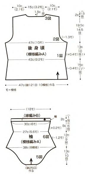 jak_bord1 (1) (287x584, 86Kb)