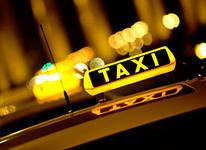 такси (206x150, 9Kb)