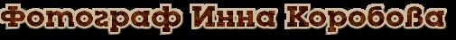 музык-5 (505x45, 19Kb)