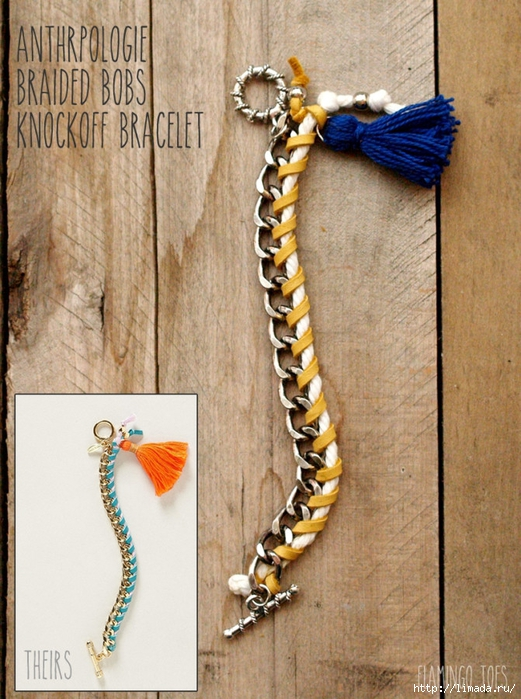 Anthropologie-Braided-Bobs-Bracelet-Knockoff-671x900 (521x700, 334Kb)