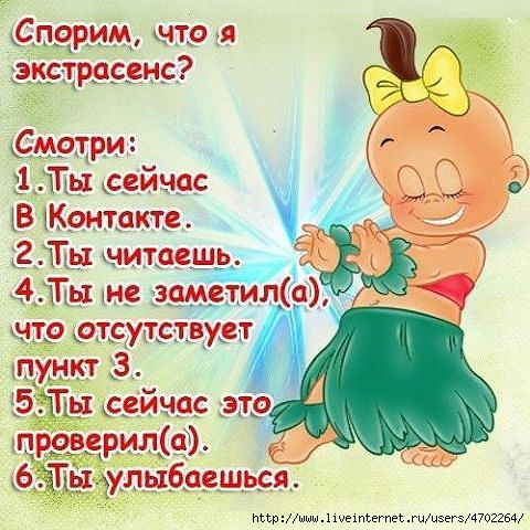 4039185_93825021_yekstrasens (480x480, 166Kb)