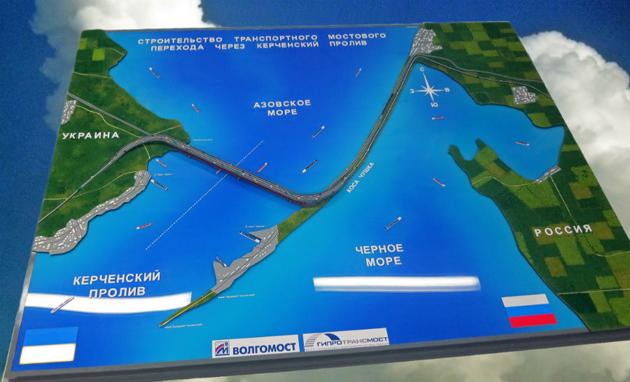 Проект моста через Керченский пролив (630x382, 217Kb)