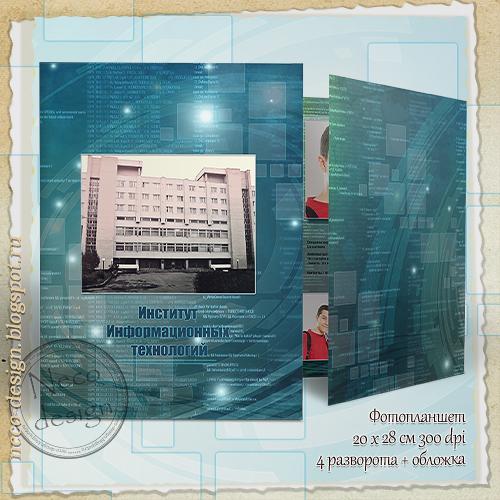 1395253655_fotoplanshet_informatika (500x500, 296Kb)