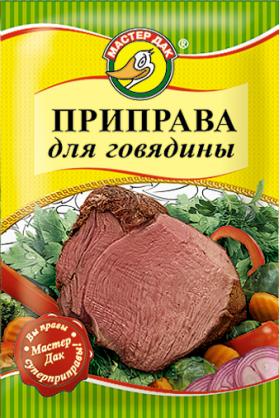 Приправы – лучшее дополнение к вашим блюдам (6) (280x418, 218Kb)