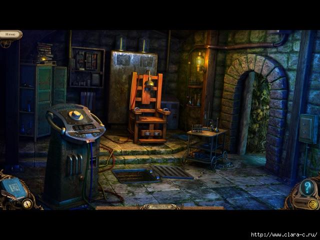 alex-hunter-lord-of-the-mind-screenshot2 (640x480, 201Kb)