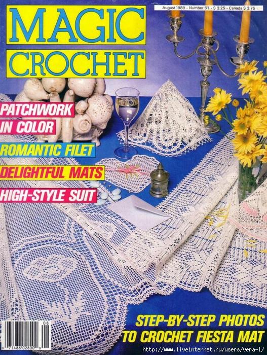 Magic-Crochet-198908-0 (527x700, 455Kb)