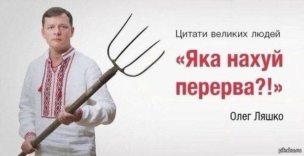 """Путин и Меркель обсудили ситуацию в Украине. Встреча проходила в """"прохладной обстановке"""" - Цензор.НЕТ 4542"""