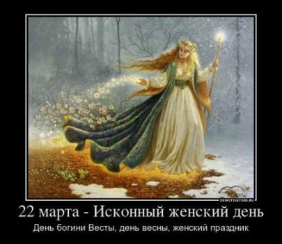 171177_original (405x351, 234Kb)
